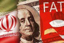 خبر جدید FATF برای معاملهگران