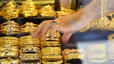 پیشبینی قیمت طلا در آبان ۱۴۰۰